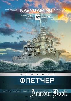 Navygaming 2020-03 (38)