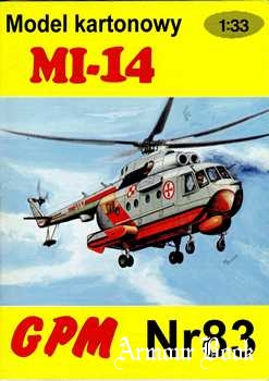 Mi-14 [GPM 083]