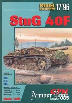 StuG 40F [GPM 085]