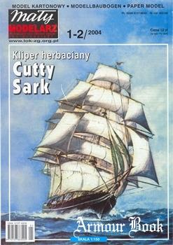 Cutty Sark [Maly Modelarz 2004-01/02]
