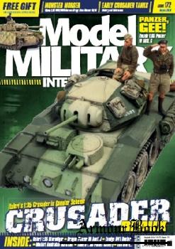 Model Military International 2020-08 (172)