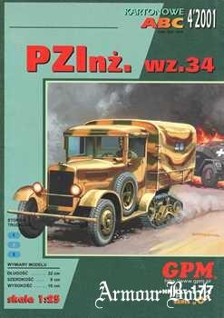 PzInz Wz.34 [GPM 206]