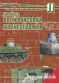 Japonska Bron Pancerna / Japanese Armor Vol.3 [TankPower №11]