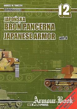 Japonska Bron Pancerna / Japanese Armor Vol.4 [TankPower №12]