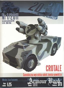 Crotale [2D-3D 2011-01]