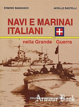 Navi e Marinai Italiani Nella Grande Guerra [Ermanno Albertelli Editore]
