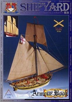 HMS Alert 1777, Le Coureur 1776 [Shipyard 024]
