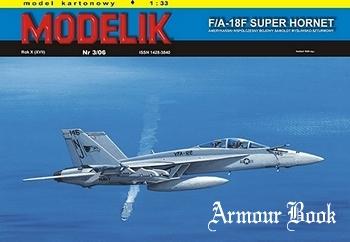 F/A-18F Super Hornet [Modelik 2006-03]