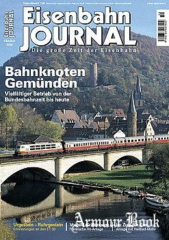 Eisenbahn Journal 2020-10