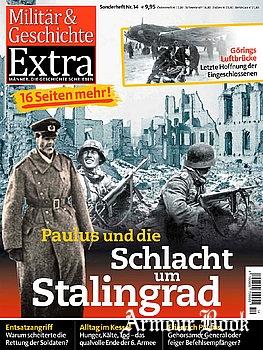 Paulus und die Schlacht um Stalingrad [Militar & Geschichte Extra №14]