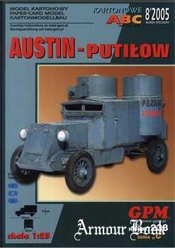 Austin Putilow [GPM 238]