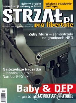 Strzal pro libertate 2020-07/08 (41)