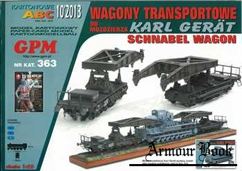 Schnabel wagon [GPM 363]