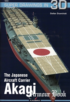 The Japanese Aircraft Carrier Akagi [Super Drawings in 3D №16042]