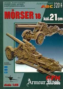 Morser 18 [GPM 388]