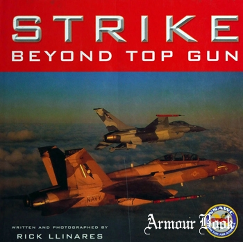 Strike: Вeyond Top Gun [Zenith Press]