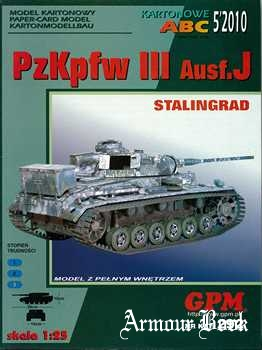 PzKpfw III Ausf.J [GPM 292]