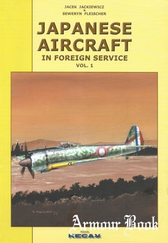 Japanese Aircraft in Foreign Service Vol.1 [Atelier Kecay]