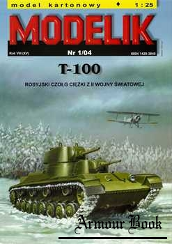 T-100 [Modelik 2004-01]