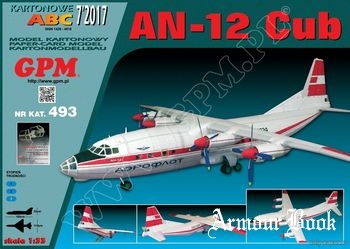 AN-12 Cub [GPM 493]