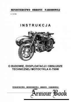 Instrukcja o budowie, eksploatacji i obsludze technicznej motocykla K-750W [Wydawnictwo Ministerstwa Obrony Narodowej]