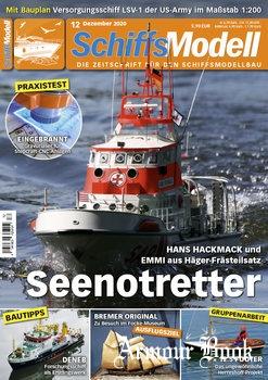 Schiffsmodell 2020-12