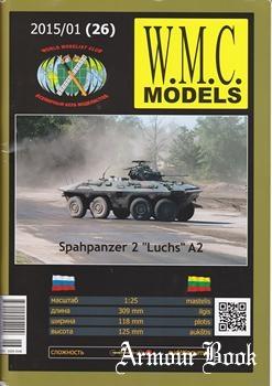 Spahpanzer 2 Luchs A2 [WMC Models 026]