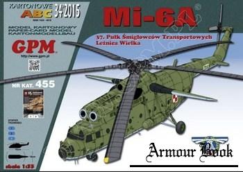 Mi-6A [GPM 455]