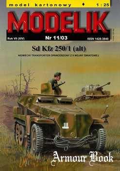 Sd Kfz 250/1 (alt) [Modelik 2003-11]
