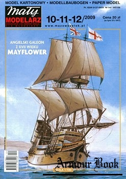 Galeon z XVII wieku Mayflower [Maly Modelarz 2009-10/11/12]