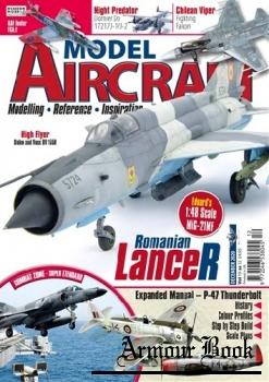 Model Aircraft 2020-12