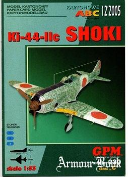 Nakajima KI-44-IIc Shoki [GPM 230]