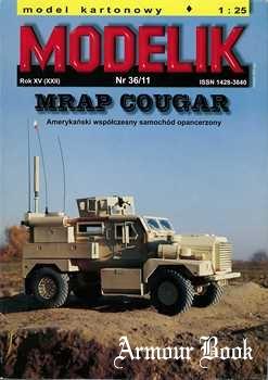 MRAP Cougar [Modelik 2011-36]