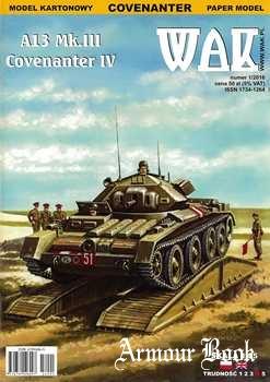 A13 Mk.III Covenanter IV [WAK 2016-01]