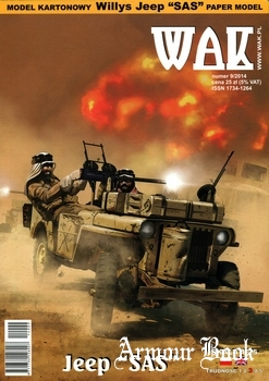Jeep SAS [WAK 2014-09]