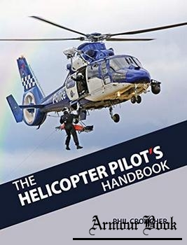 The Helicopter Pilot's Handbook [Electrocution]