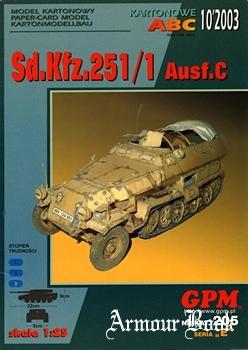 Sd.kfz.251/1 Ausf.C [GPM 205]
