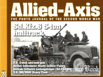 Sd.Kfz.6 5-ton Halftrack [Allied-Axis №28]