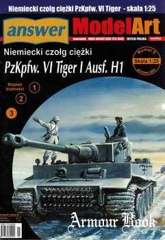 Niemiecki czolg ciezki PzKpfw. VI Tiger I Ausf. H1 [Answer MA 2007-05]