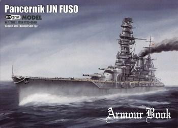 IJN Fuso [Angraf Model 2007-01]