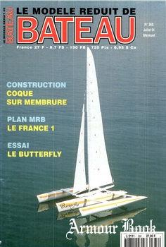 Modele Reduit de Bateau 1994-07 (368)