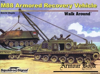 M88 Armored Recovery Vehicle Walk Around [Squadron Signal 5716]