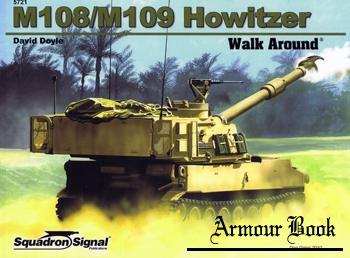 M108/M109 Howitzer Walk Around [Squadron Signal 5721]