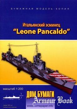 Итальянский эсминец Leone Pancaldo Leone Pancaldo [Дом Бумаги]