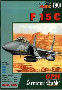F-15C [GPM 167]
