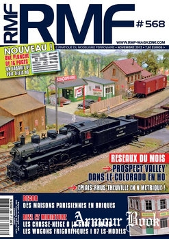 RMF Rail Miniature Flash 2012-11 (568)