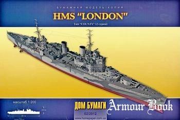 HMS London [Дом Бумаги 2012-02]