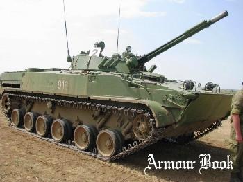 BMP-3 [Walk Around]