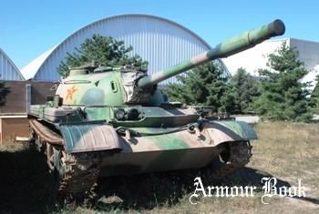 Type 62 [Walk Around]