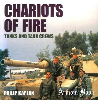 Chariots of Fire: Tanks an Tank Crews [Aurum Press]